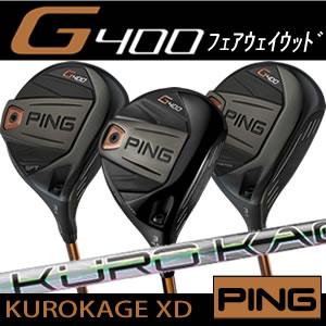ピン PING G400 フェアウェイウッド クロカゲ XD KUROKAGE XD 三菱 ケミカル 日本仕様 左用あり ※2017年発売モデル