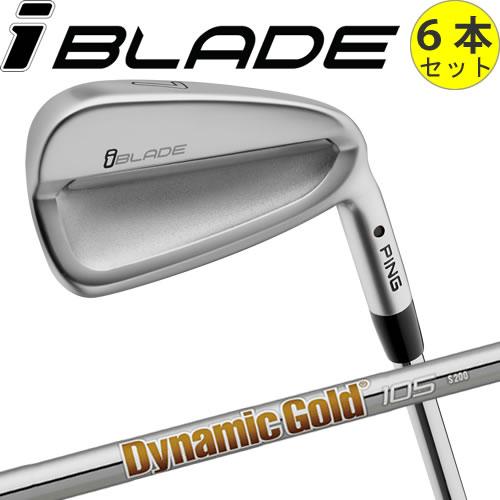 ピン PING iブレード iBLADE アイアン 6本セット スチールシャフト スタンダードモデル 日本仕様 左用あり