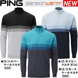 ピンアパレル PING P03222 apparel Lined ピアースラインドハーフジップセーター Pearce Pearce Lined P03222, 筑後市:af5d1795 --- rakuten-apps.jp