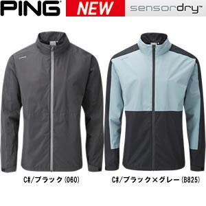 ピンアパレル PING apparel アンダース ストレッチフルジップ防水ジャケット Anders Jacket P03233
