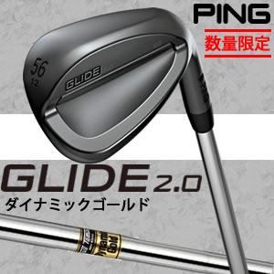 ピン グライド2.0 ステルス ウェッジ ST 数量限定 PING GLIDE2.0 STEALTH WEDGEダイナミックゴールド DG スチールシャフト 日本仕様 【2018年モデル】