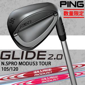 ピン グライド2.0 ステルス ウェッジ ST 数量限定 PING GLIDE2.0 STEALTH WEDGEモーダス105/120 NSPRO MODUS TOUR スチールシャフト 日本仕様 【2018年モデル】