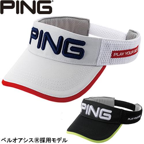 高い吸水 吸湿効果素材 日本正規品 ピン ベルオアシスバイザー PING BELLOASIS 2020 VISOR 日本限定 全2色 ゴルフ ポリエステル素材 HW-P202 内祝い