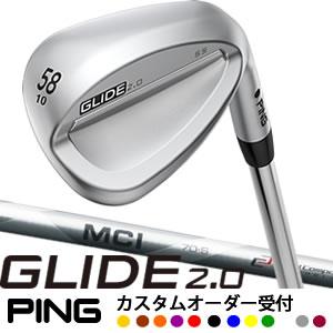 ピン PING グライド ウェッジ 2.0 GLIDE2.0 MCI フジクラ カーボンシャフト カスタムモデル 日本仕様 【2018年継続モデル】