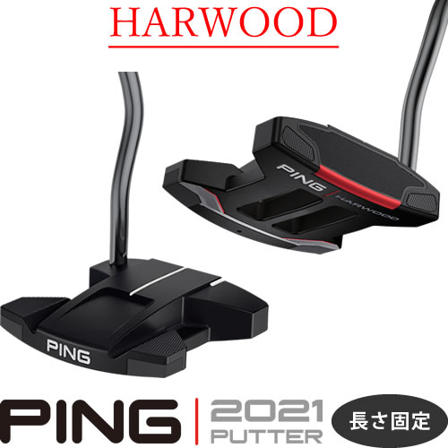 新製品 2021 PINGパター ピン 新作販売 パター ハーウッド HARWOOD ネオマレット型 長さ固定 PUTTER 左用あり トラスト PING 大型
