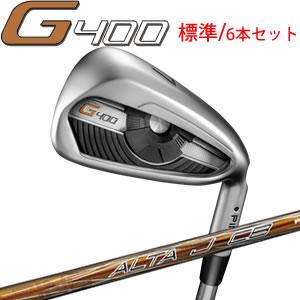 ピン PING G400 アイアンセット 6本セット PINGオリジナル カーボンシャフト ALTAJCB 標準モデル 日本仕様
