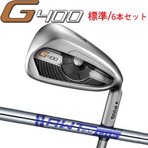 ピン PING G400 アイアンセット 6本セット PINGオリジナル スチールシャフト AWT2.0LITE 標準モデル 日本仕様