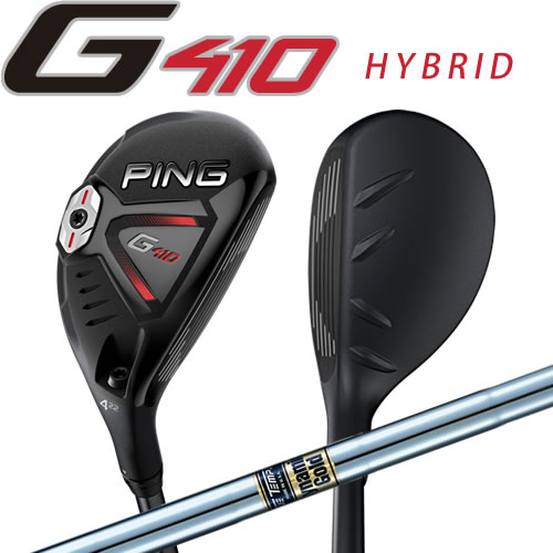 ピン G410 ハイブリッド PING ダイナミックゴールド DG DynamicGold トゥルーテンパー スチールシャフト 左用選択可 カスタムオーダー