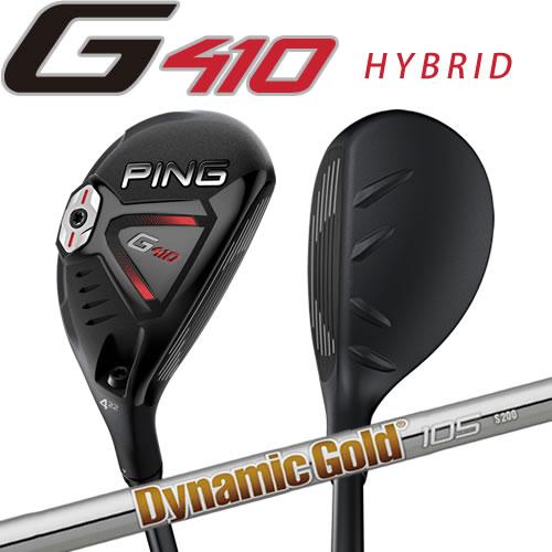 ピン G410 ハイブリッド PING ダイナミックゴールド 95 105 120 DG DynamicGold トゥルーテンパー スチールシャフト 左用選択可 カスタムオーダー