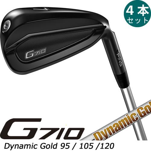 ピン ゴルフ G710 アイアン 4本セット ダイナミックゴールド 95 105 120 DG DynamicGold PING 左用あり