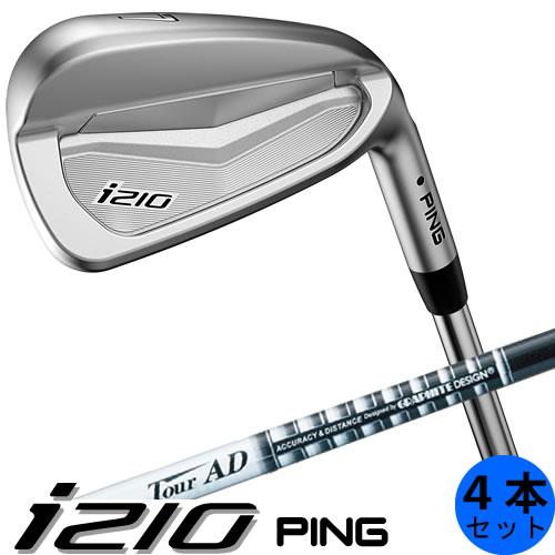 PING i210 ピン ゴルフ アイアン セット 4本セット(7~9番・PW) カーボンシャフト ツアーAD グラファイトデザイン TourAD 左用あり 日本仕様