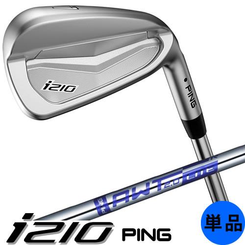 PING i210 ピン ゴルフ アイアン 単品 AWT2.0 LITE スチールシャフト 左用あり 日本仕様