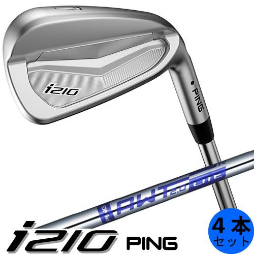 PING i210 ピン ゴルフ アイアン セット 4本セット(7~9番・PW) AWT2.0 LITE スチールシャフト 左用あり 日本仕様