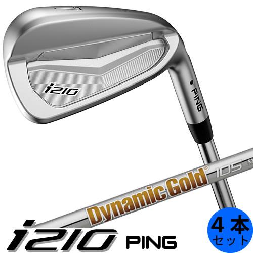 PING i210 ピン ゴルフ アイアン セット 4本セット(7~9番・PW) ダイナミックゴールド 95 105 120 DG カスタムオーダー スチールシャフト 左用あり 日本仕様