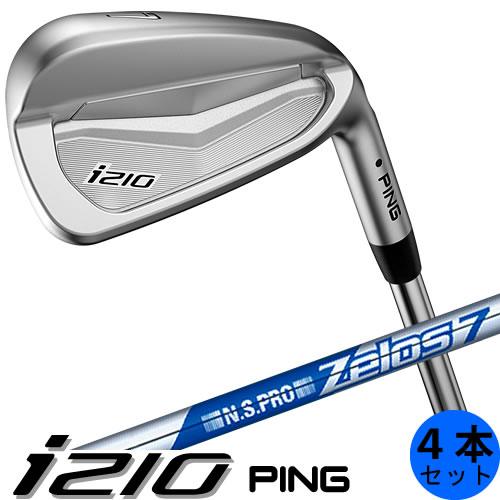 PING i210 ピン ゴルフ アイアン セット 4本セット(7~9番・PW) ゼロス ZELOS 7 NS PRO スチールシャフト 左用あり 日本仕様