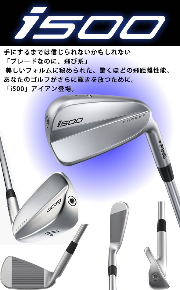 PINGi500ピンゴルフアイアンセットモーダスツアー105120NSPROMODUSTOUR4本セット(7~9番?PW)スチールシャフト左用あり日本仕様