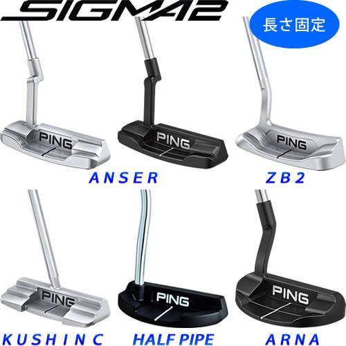 送料無料 長さ固定 ピン パター 激安通販専門店 未使用 シグマ2 PING SIGMA 34インチ 標準モデル ブレード型 2
