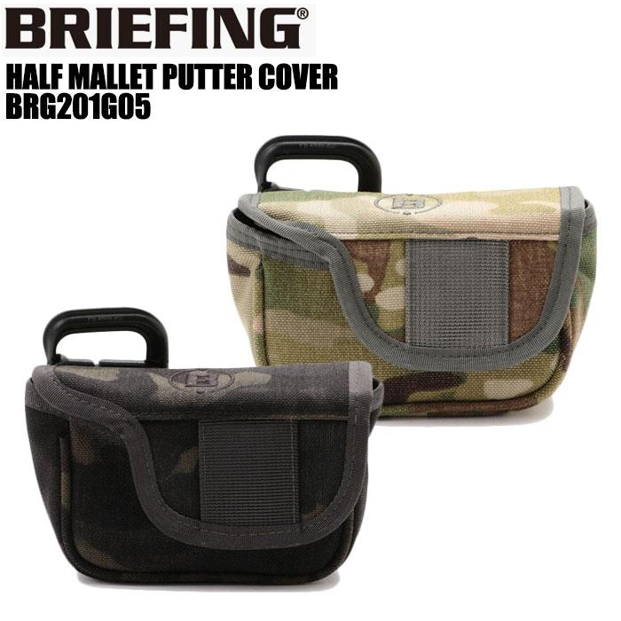 ブリーフィング ゴルフ BRIEFING GOLF BRG201G05 FIDLOCK HALF マレット型 パターカバー マグネット