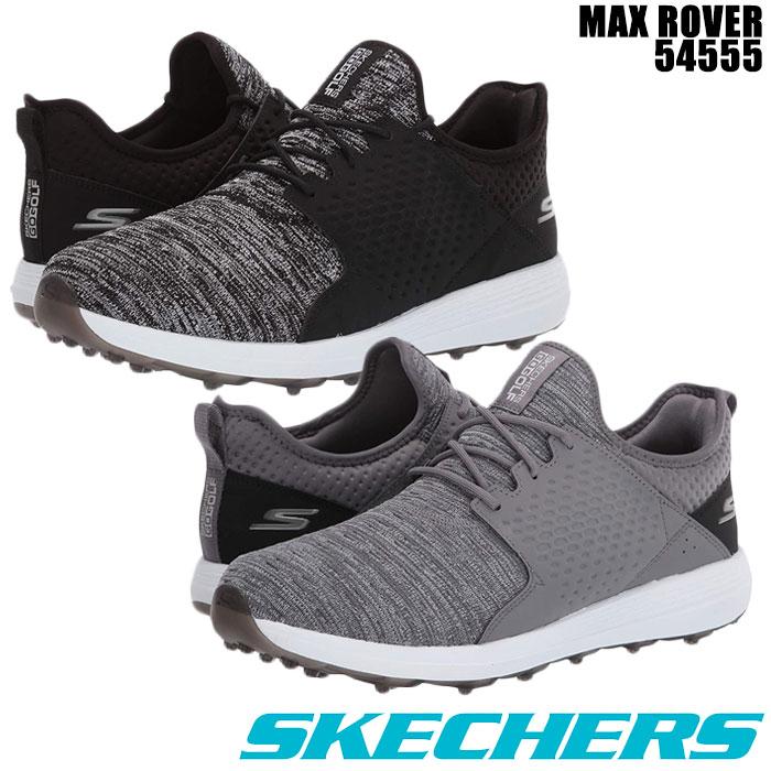スケッチャーズ 2020 SKECHERS MAX ROVER 54555 メンズゴルフシューズ スパイクレス