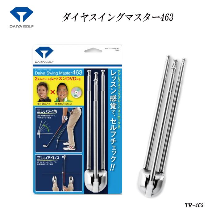 Diamond Tr 463 Swing Master 463 Daiya Golf