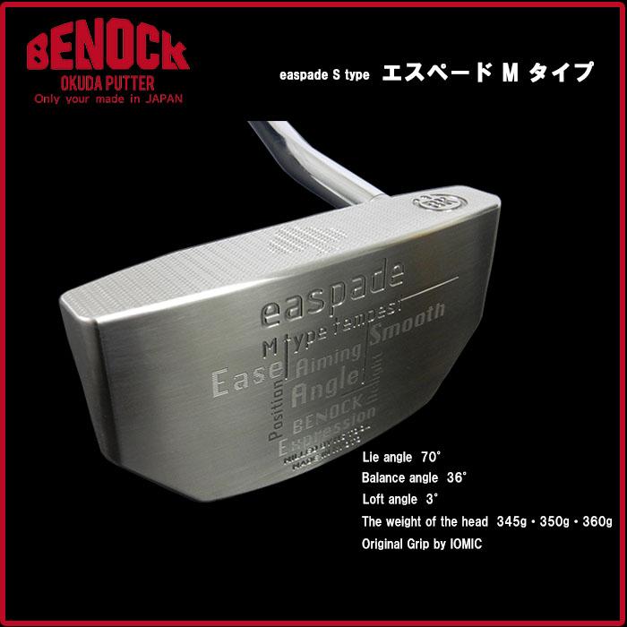 ベノック BENOCK easpade M type エスペード Mタイプ パター