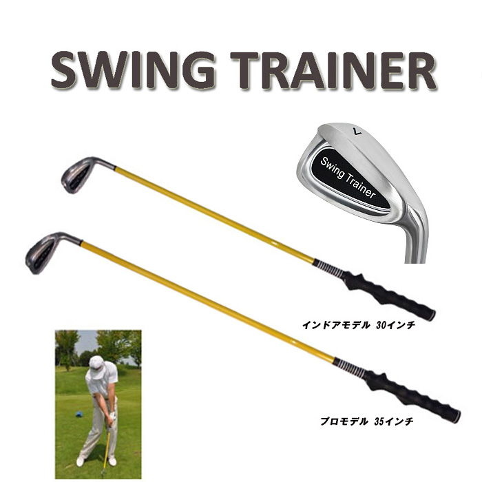 Mit Ink Swing Trainer Swing Trainer Golf Swing Exercise Appliance