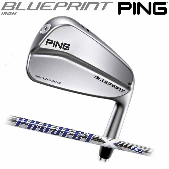 【本日特価】 【ポイント10倍】ピン ゴルフ PING BLUEPRINT アイアン PROJECT X LZ 3~PW (8本セット) 日本正規品 ブループリント 青写真, イッティ公式 d8d9f81a