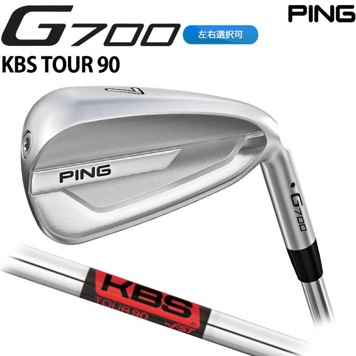【左右選択可】PING ピン G700 アイアン KBS TOUR90 7~PW (4本セット) 日本正規品