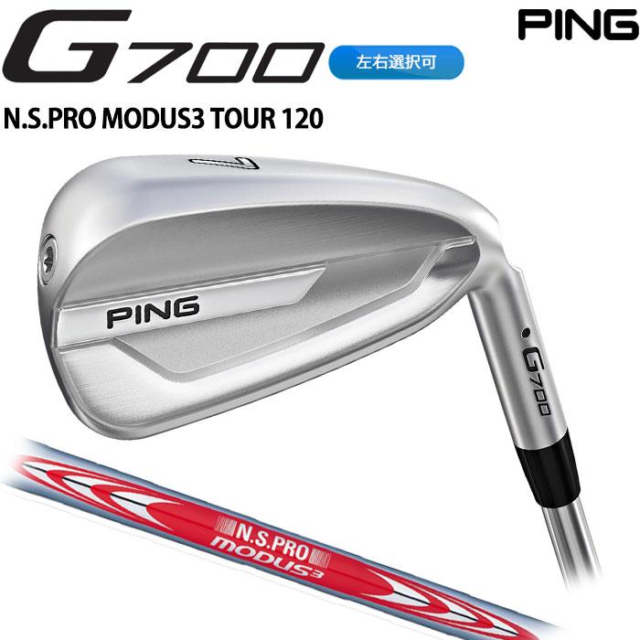 【左右選択可】PING ピン G700 アイアン MODUS3 TOUR120 7~PW (4本セット) 日本正規品