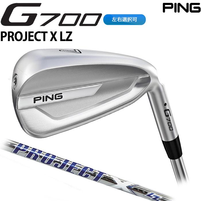 【左右選択可】PING ピン G700 アイアン PROJECT XLZ 6~PW (5本セット) 日本正規品