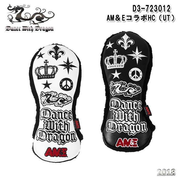 ダンスウィズドラゴン Dance With Dragon D3-723012 AM&Eコラボ ヘッドカバー ユーティリティ用