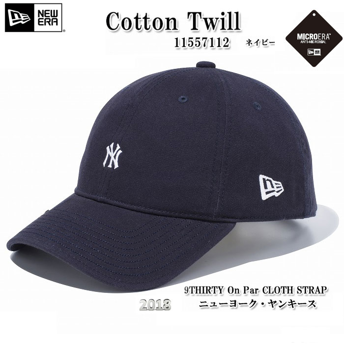 efc01d15c957cb The 9THIRTY On Par New York Yankees: It is the series that designed the  mini-logo of the New York Yankees on a front panel.