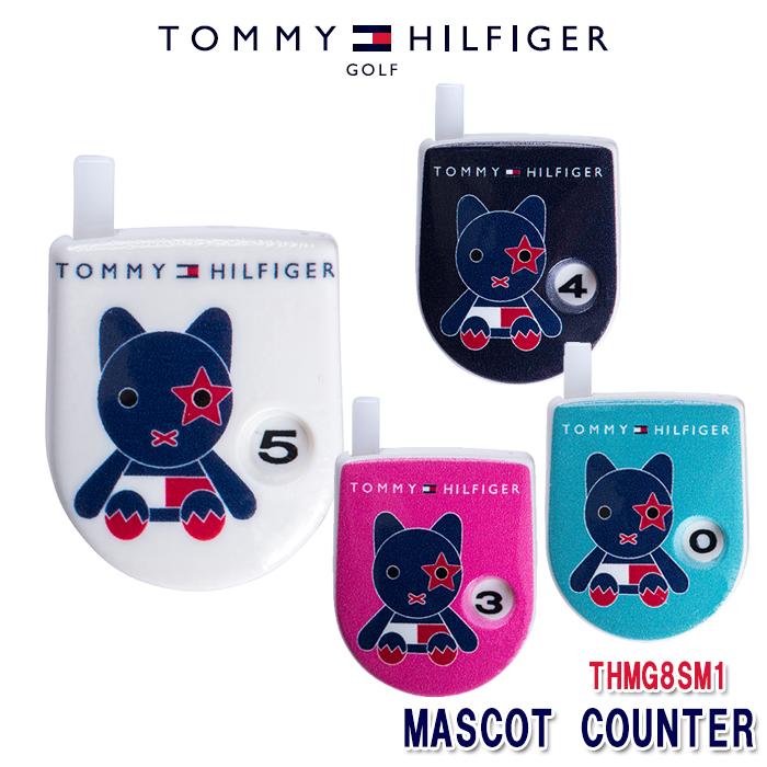 2018年モデル ネコポス可 ネコポス送料無料 トミーヒルフィガー TOMMY THMG8SM1 アウトレット COUNTER MASCOT スコアカウンター HILFIGAR お買い得