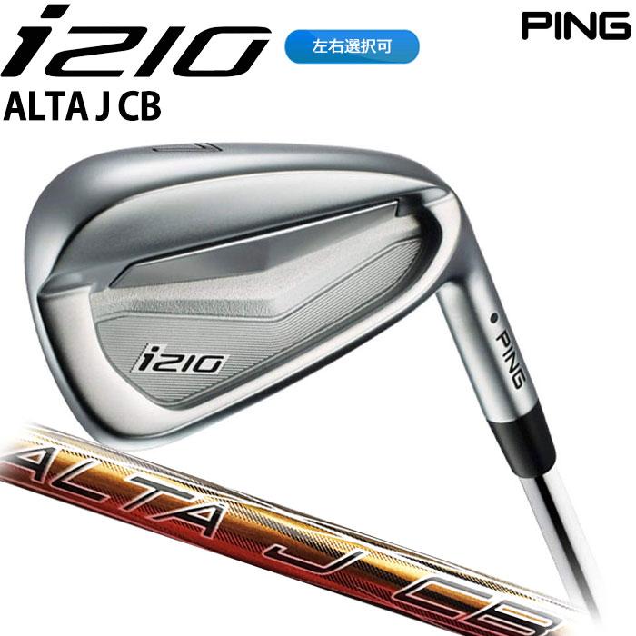 ピン i210 PING i210 アイアン ALTA J CB 単品 1本 日本正規品【左右選択可】