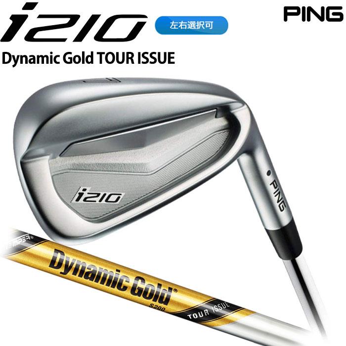 ピン i210 PING i210 アイアン Dynamic Gold TOUR ISSUE 5~PW (6本セット) 日本正規品【左右選択可】