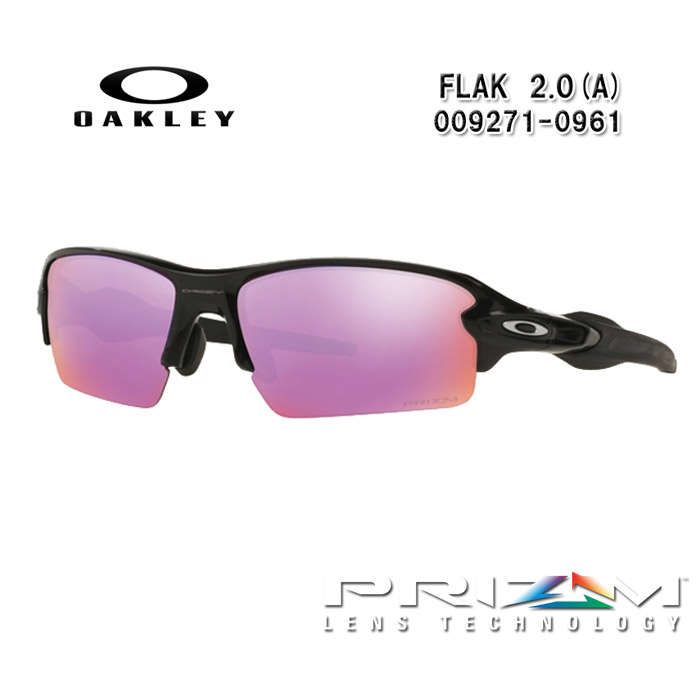 6a0b5b0846d6b OO9271-0961 FLAK 2.0 (A)  Engineering of Oakley made a performance new  dimension