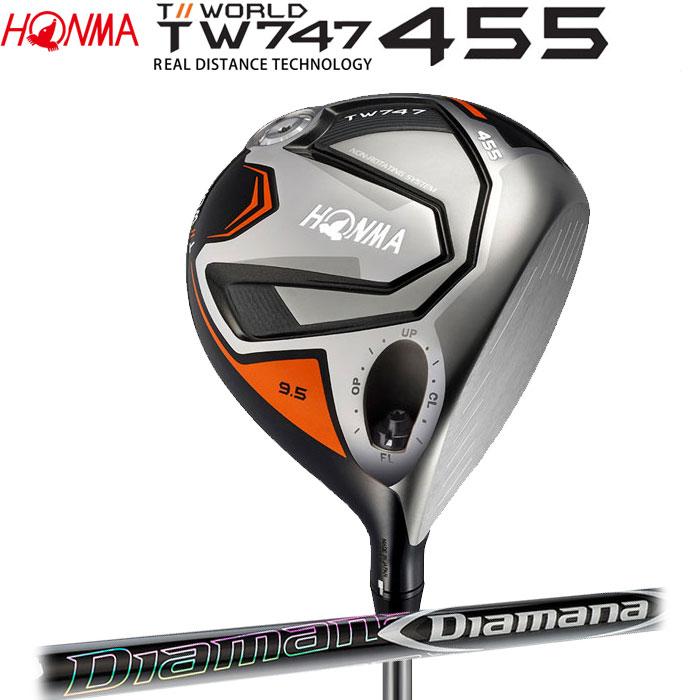 【4/16 01:59までポイントアップ!】ホンマゴルフ HONMA TOUR WORLD TW747 455 ドライバー 三菱ケミカル ディアマナ DF60