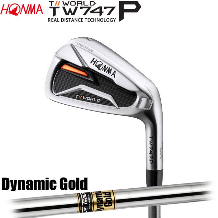 【4/16 01:59までポイントアップ!】ホンマゴルフ HONMA TOUR WORLD TW747 P アイアン Dynamic Gold 95 単品 1本