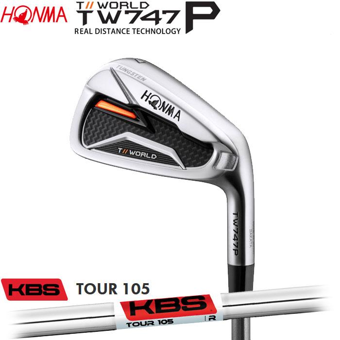 【4/16 01:59までポイントアップ!】ホンマゴルフ HONMA TOUR WORLD TW747 P アイアン KBS TOUR105 5~10 (6本セット)