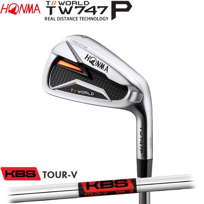 ホンマゴルフ HONMA TOUR WORLD TW747 P アイアン KBS TOUR-V 単品 1本