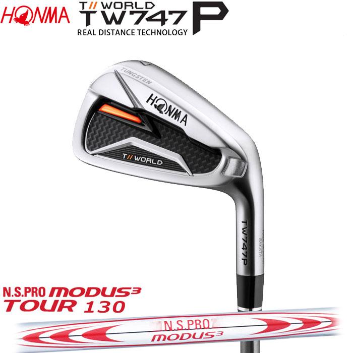 ホンマゴルフ HONMA TOUR WORLD TW747 P アイアン N.S.PRO MODUS3 TOUR 130 単品 1本