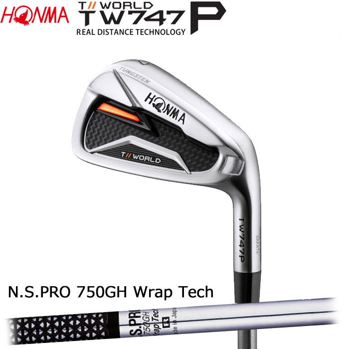 【4/16 01:59までポイントアップ!】ホンマゴルフ HONMA TOUR WORLD TW747 P アイアン N.S.PRO 750GH Wrap Tech 単品 1本