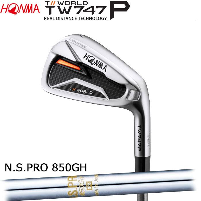 ホンマゴルフ HONMA TOUR WORLD TW747 P アイアン N.S.PRO 850GH 5~10 (6本セット)