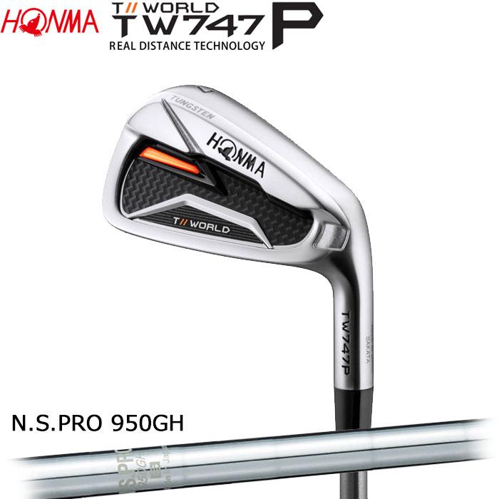 ホンマゴルフ HONMA TOUR WORLD TW747 P アイアン N.S.PRO 950 単品 1本