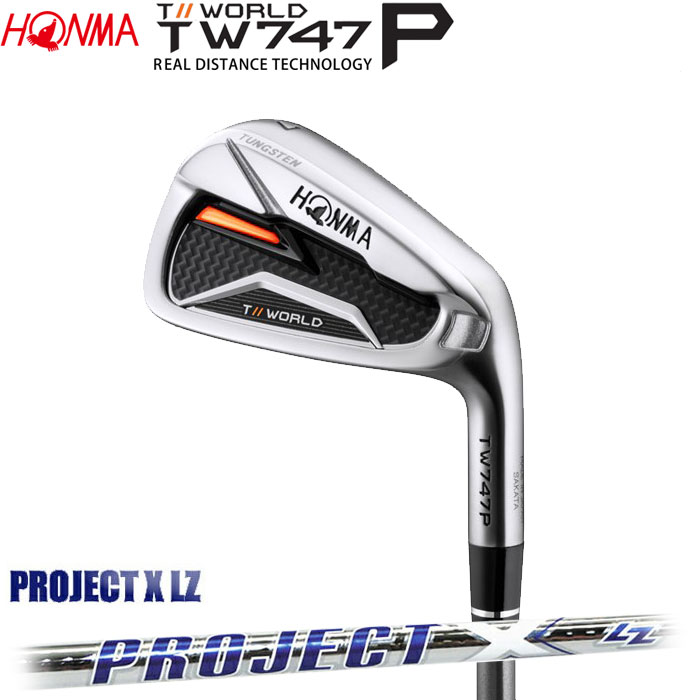 ホンマゴルフ HONMA TOUR WORLD TW747 P アイアン PROJECT X LZ 単品 1本