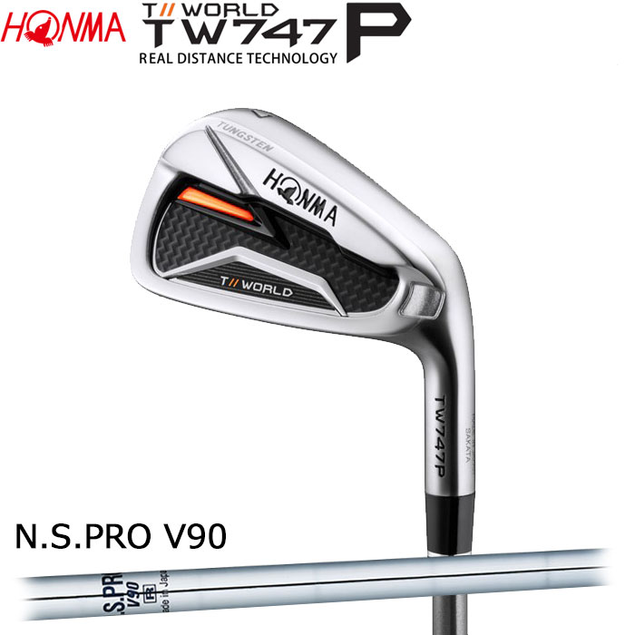 ホンマゴルフ HONMA TOUR WORLD TW747 P アイアン N.S.PRO V90 単品 1本