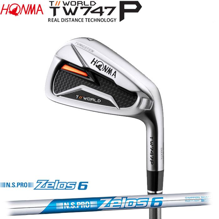 【期間限定SALE!3/11 1:59まで】ホンマゴルフ HONMA TOUR WORLD TW747 P アイアン N.S.PRO ZELOS 6 5~10 (6本セット)