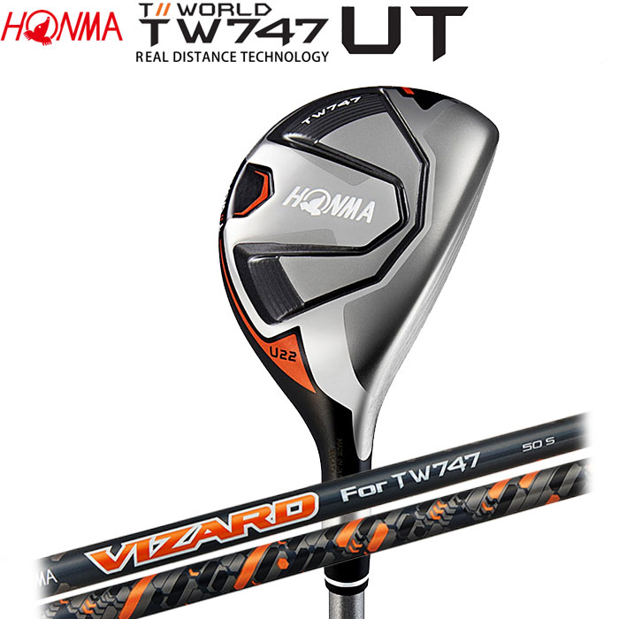 【4/8 09:59までポイントアップ中!】ホンマゴルフ HONMA TOUR WORLD TW747 UT ユーティリティ VIZARD For TW747