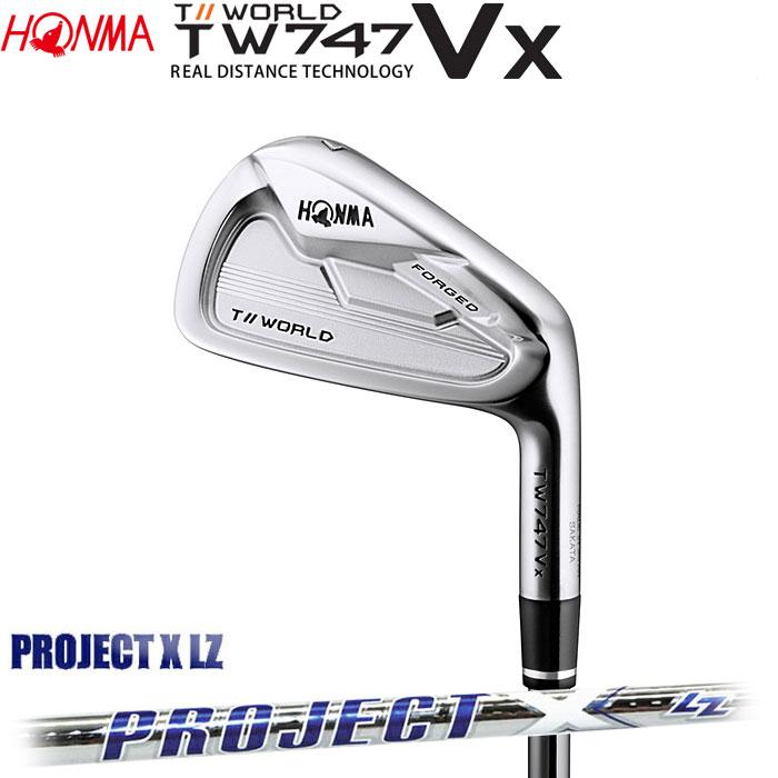 ホンマゴルフ HONMA TOUR WORLD TW747 VX アイアン PROJECT X LZ 5~10 (6本セット)
