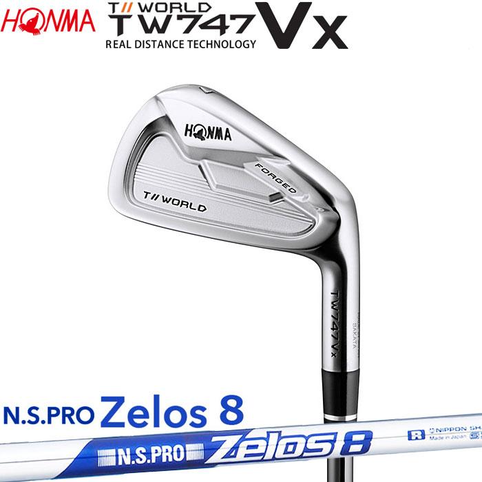 ホンマゴルフ HONMA TOUR WORLD TW747 VX アイアン N.S.PRO ZELOS 8 単品 1本